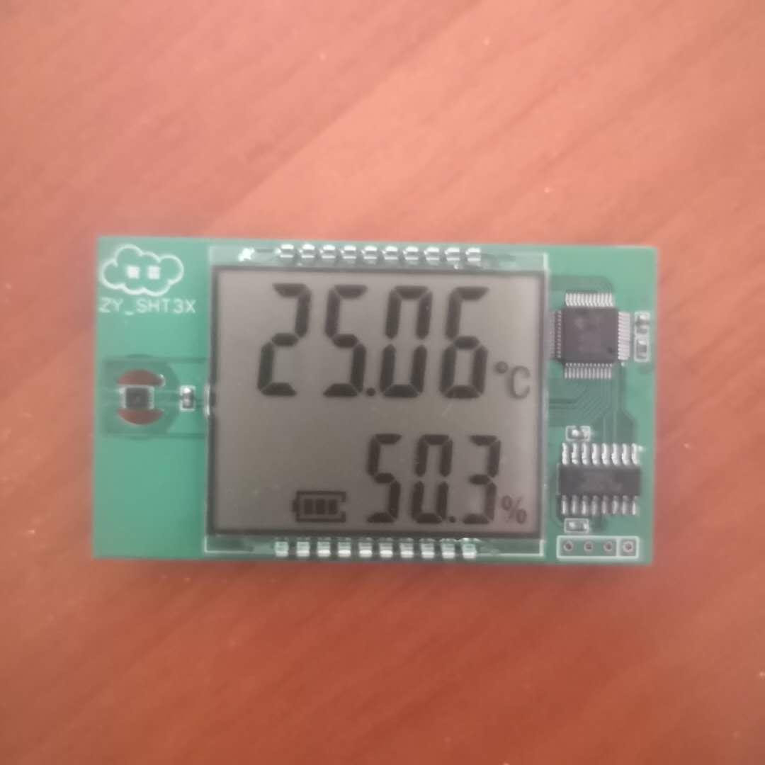 低功耗溫濕度計電路設計方案(已測試,可量產)