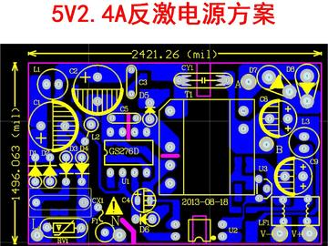 5V2.4A反激式开关电源设计设计方案(原理图+源码)