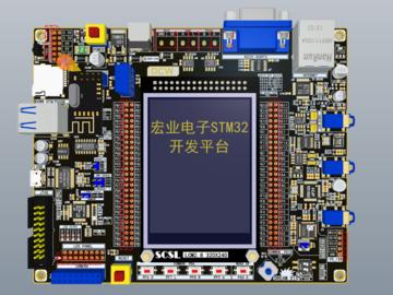 STM32F4主板开发板设计方案