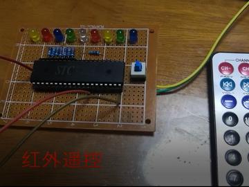 基于stc89c52单片机开发的红外遥控系统的电路方案设计