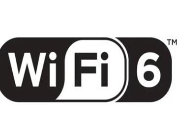 WiFi 6技术详解:不仅仅是快那么简单