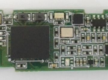 联合厂商推出基于Toshiba TZ1041 的智慧健康手环
