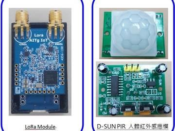 基于Semtech LoRa SX1276 PIR门窗安全侦测方案