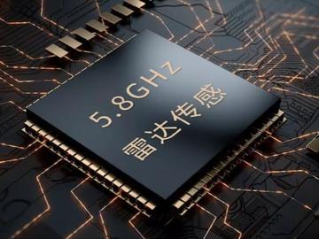 隔空(上海)智能科技有限公司推出超低功耗5.8GHz人体感应类传感器——AT5815雷达传感器