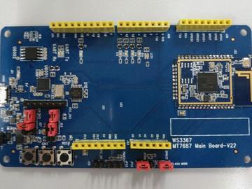 基于MediaTek MT7687的wifi智慧LED