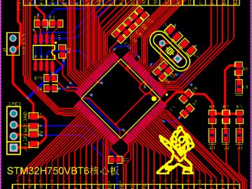 STM32H750VBT6最小系统(原理图+PCB)