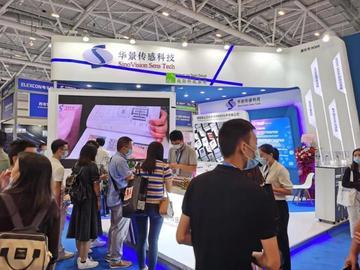 华景传感自主研发的四大MEMS系列产品首秀
