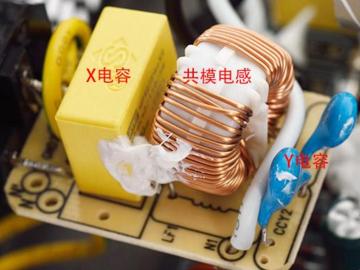 基于LTM8065的电源稳压电路设计
