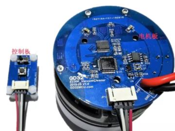 告别传统吸尘器,基于GD32E230K8T6微控制器的无线吸尘器电路方案设计