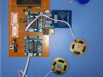 基于51单片机的wifi-RFID门禁系统设计-ISD1820-(电路图+程序源码)