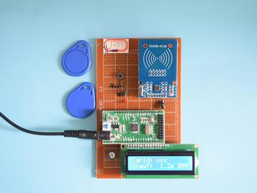 基于STM32单片机的射频RFID停车收费系统设计-万用板-电路图+程序+论文92