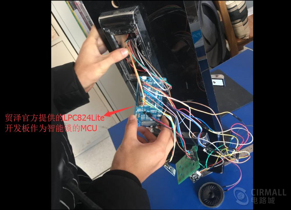 【2017贸泽大赛】一等奖作品:小安智能锁项目分享