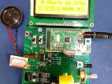 基于STM32单片机的出租车计价器设计-蓝牙-霍尔-电机-语音-(电路图+程序源码)