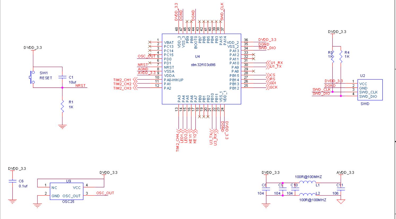 STM32F103C8T6四路舵機控制板+串口+顯示屏