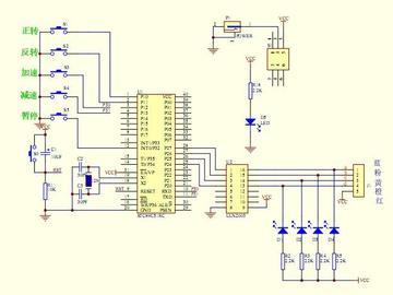 利用单片机控制步进电机的驱动,led灯显示