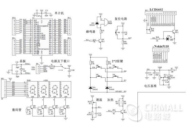 基于51单片机的控温程序制作原理图分享