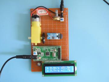基于STM32单片机的出租车计价器霍尔测速电机调速60