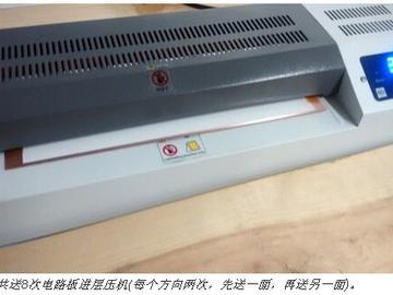 高质量双面PCB板全程制作大揭秘