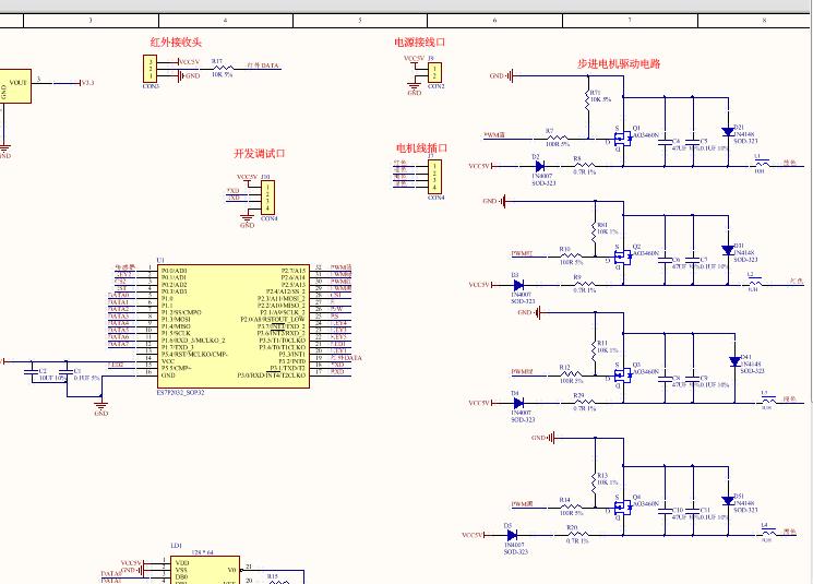 LCD12864摇控电机驱动板电路
