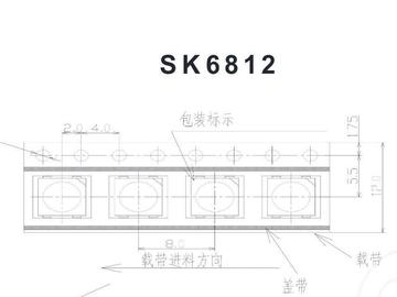 基于stm32单片机开发 SK6812可用于arduino开发应用(产品信息)