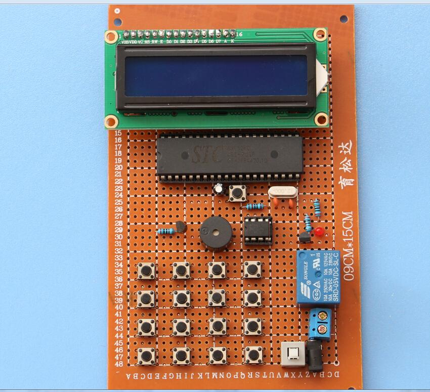 51单片机密码锁设计-支持掉电保存/1602显示/密码修改