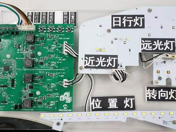 基于Microchip PIC16F1779 LED调光引擎的四路 SEPIC LED 组合车灯方案
