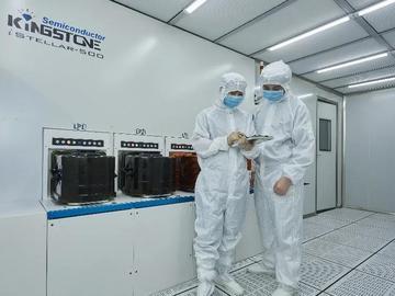 最新的集成电路离子注入机出炉,将于年底将进行量产