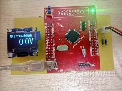 stm32数字电压表设计(测量范围0-300V,OLED显示)