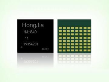 专为有高度空间限制的应用产品的蓝牙5.2模块