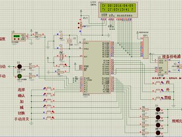 基于51单片机智能照明系统设计
