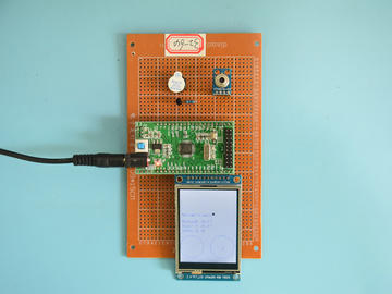 基于STM32单片机的便携式红外人体测温仪TFT彩屏显示设计-万用板-电路图+程序+论文64