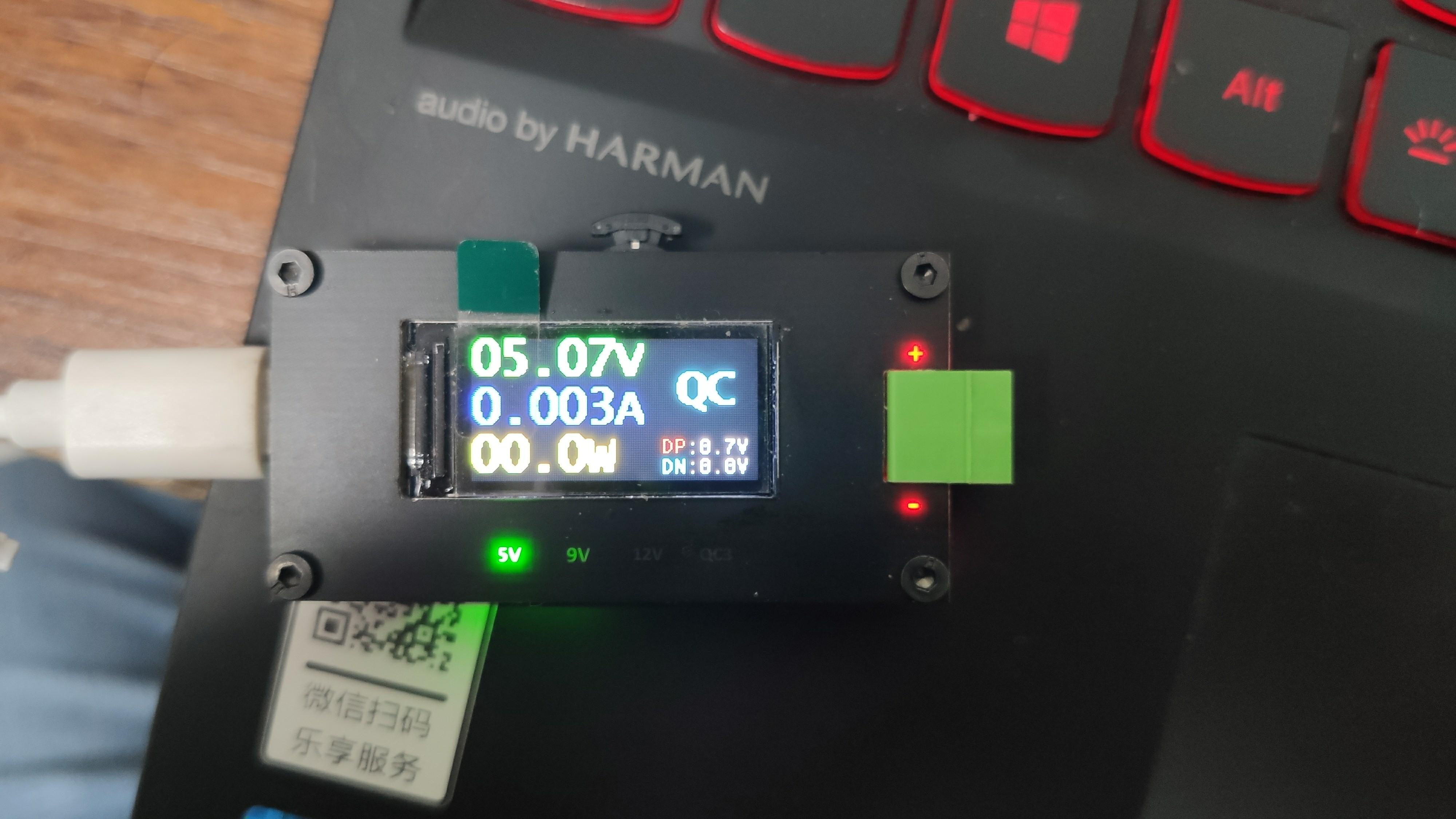 u-Power/便攜電源