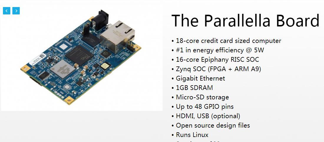 zynq 7020開發板全部生產資料