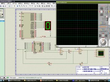 低频信号发生器电路方案(原理图+代码+完整论文)