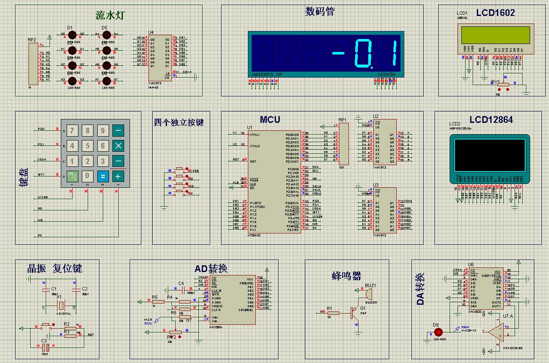 51單片機開發板Proteus仿真
