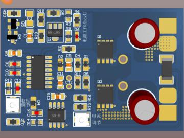 EG1163S大电压大电流的电源管理电路设计方案(原理图+pcb)