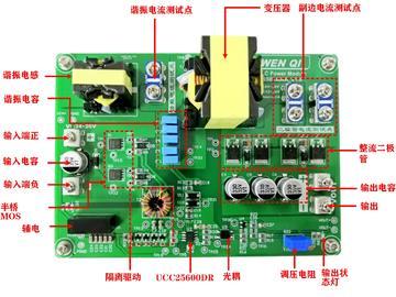 半桥LLC串联谐振开关电源开发板配套设计资料UCC25600学习入门资料