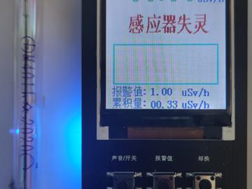 基于STM32核辐射检测仪设计与实现制作