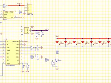 基于红外传感信号处理器 TM2291设计的PIR人体感应方案(pcb+原理图)