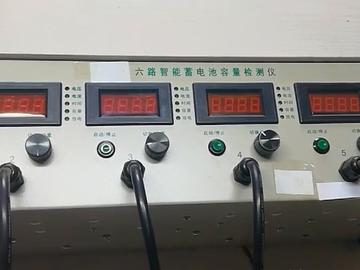 你可能没见过的测试仪——六路电动车容量测试仪拆解