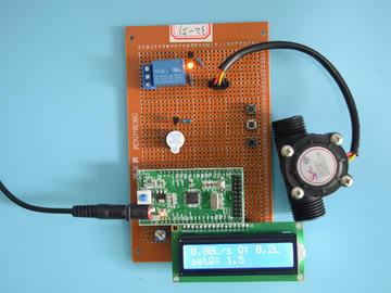 基于STM32单片机的智能水表/煤气/气体水流量计流量报警器系统设计-万用板-电路图+程序+论文51
