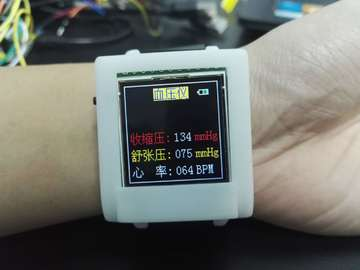 基于STM32F103RCT6设计的实时血压心率监测手环(此版本仅含程序,待优化上传)