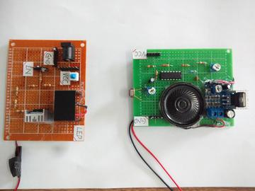 基于LED光通信的音频传输系统