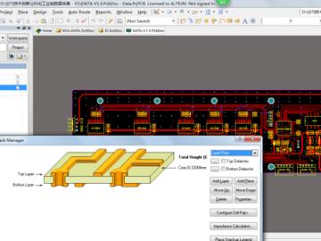 STM32F105RBT6 STM32 MCU 单片机 40路IO工业级数据采集板AD版硬件原理图+PCB文件