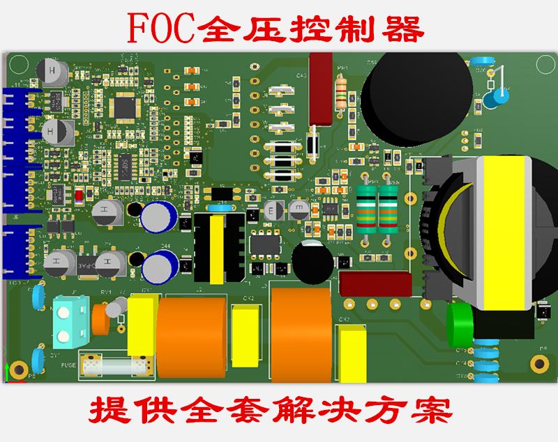 直流無刷電機220V全壓DSP控制器FOC矢量帶PFC電路提供源碼方案