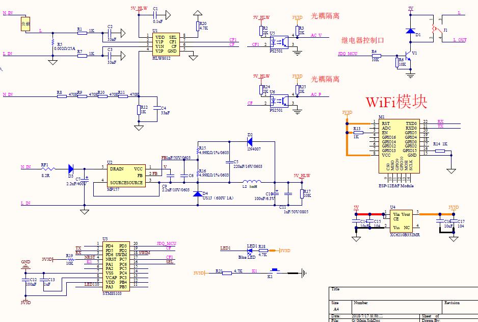 stm8s_esp8266_Smartconfig 代码