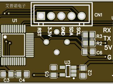 红外测温电路方案(原理图+源码)