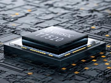 整合换新、押注5G 紫光展锐能成为国产芯之光吗?