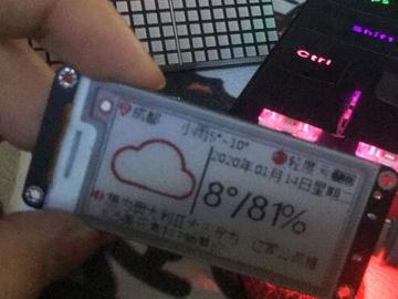 E-ink WiFi 天气预报站