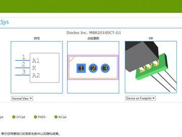 电子元器件CAD模型新标准